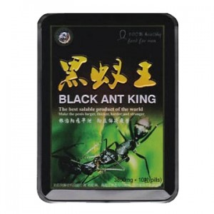 Black Ant King